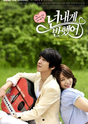 أوتار القلوب Heartstrings
